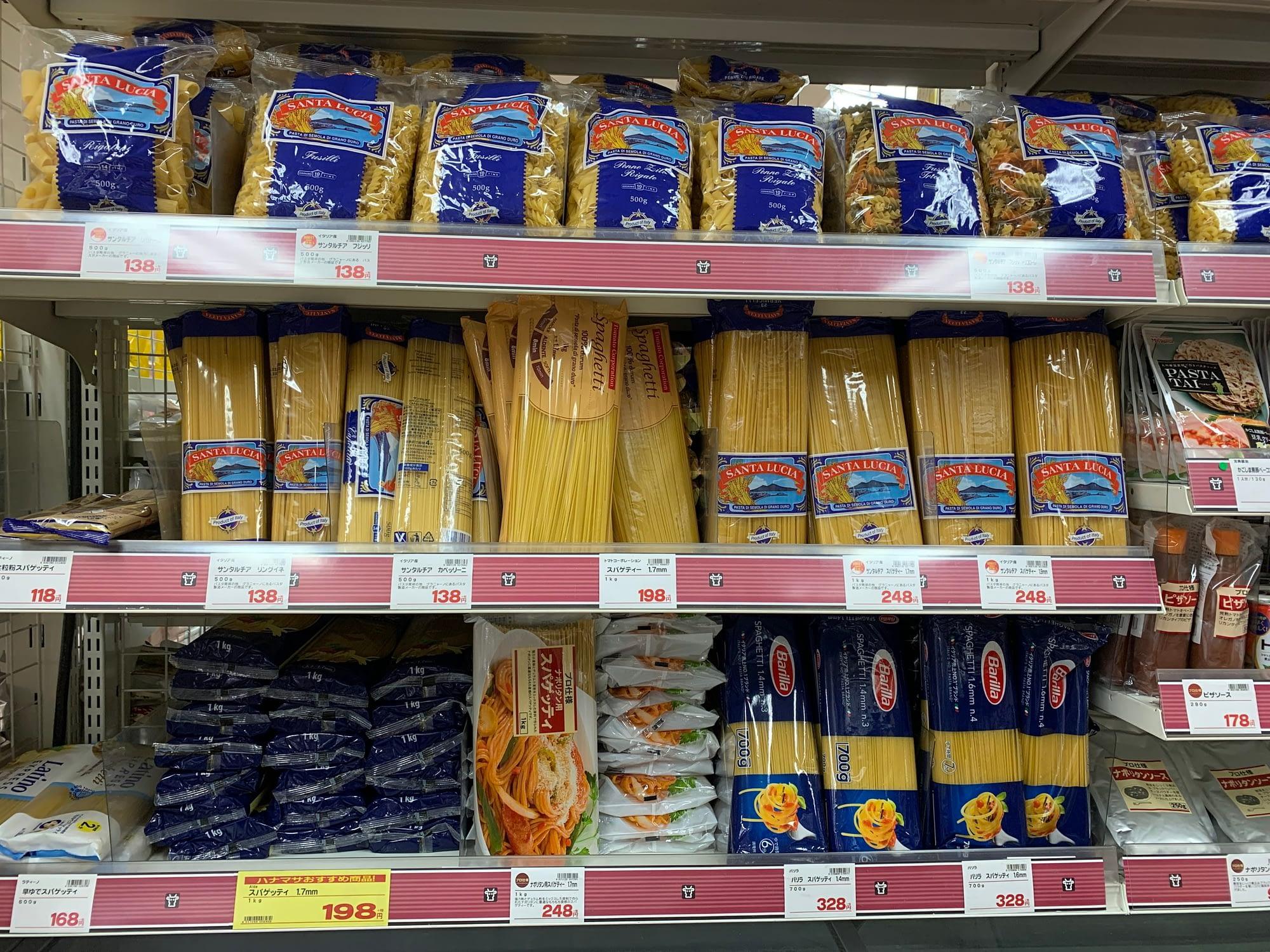 noodles hanamasa