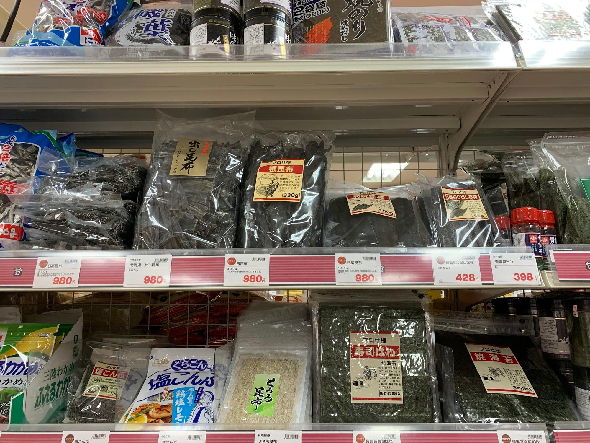 pantry items hanamasa