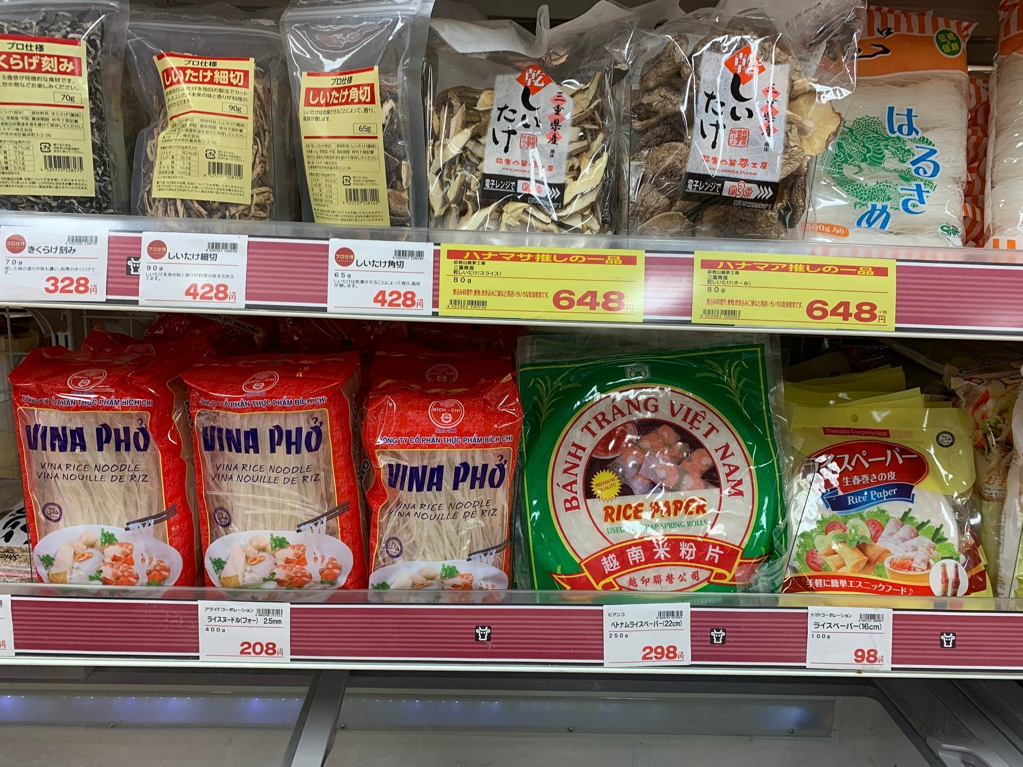 rice noodles hanamasa