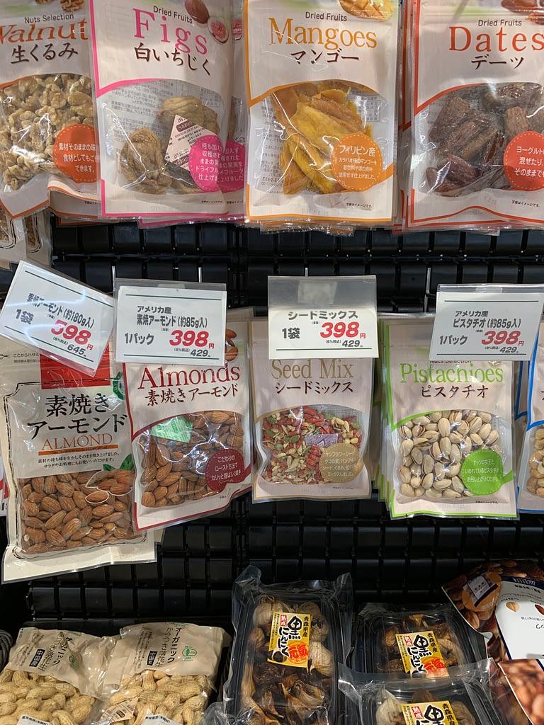 nuts combini