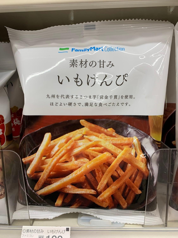 kenpi snacks
