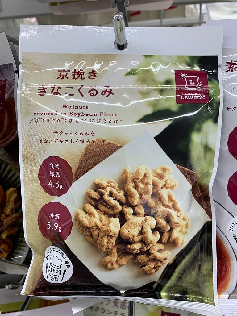 nut snacks japan