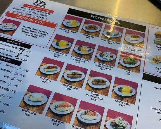 bells nakameguro menu