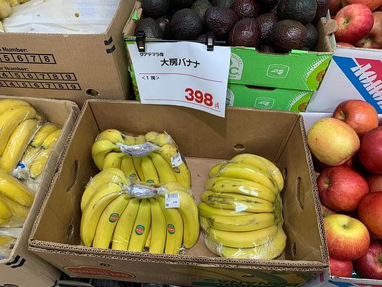 bananas hanamasa