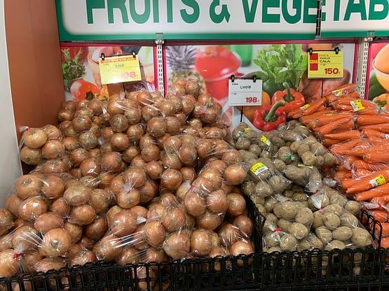 produce hanamasa