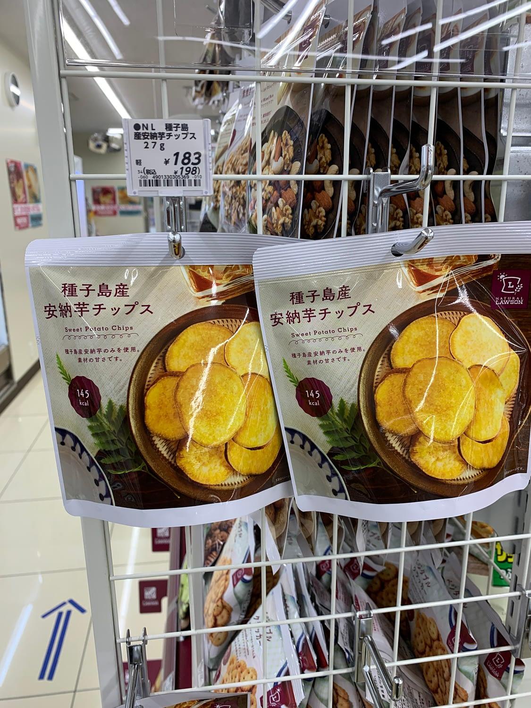 veggie chips japan