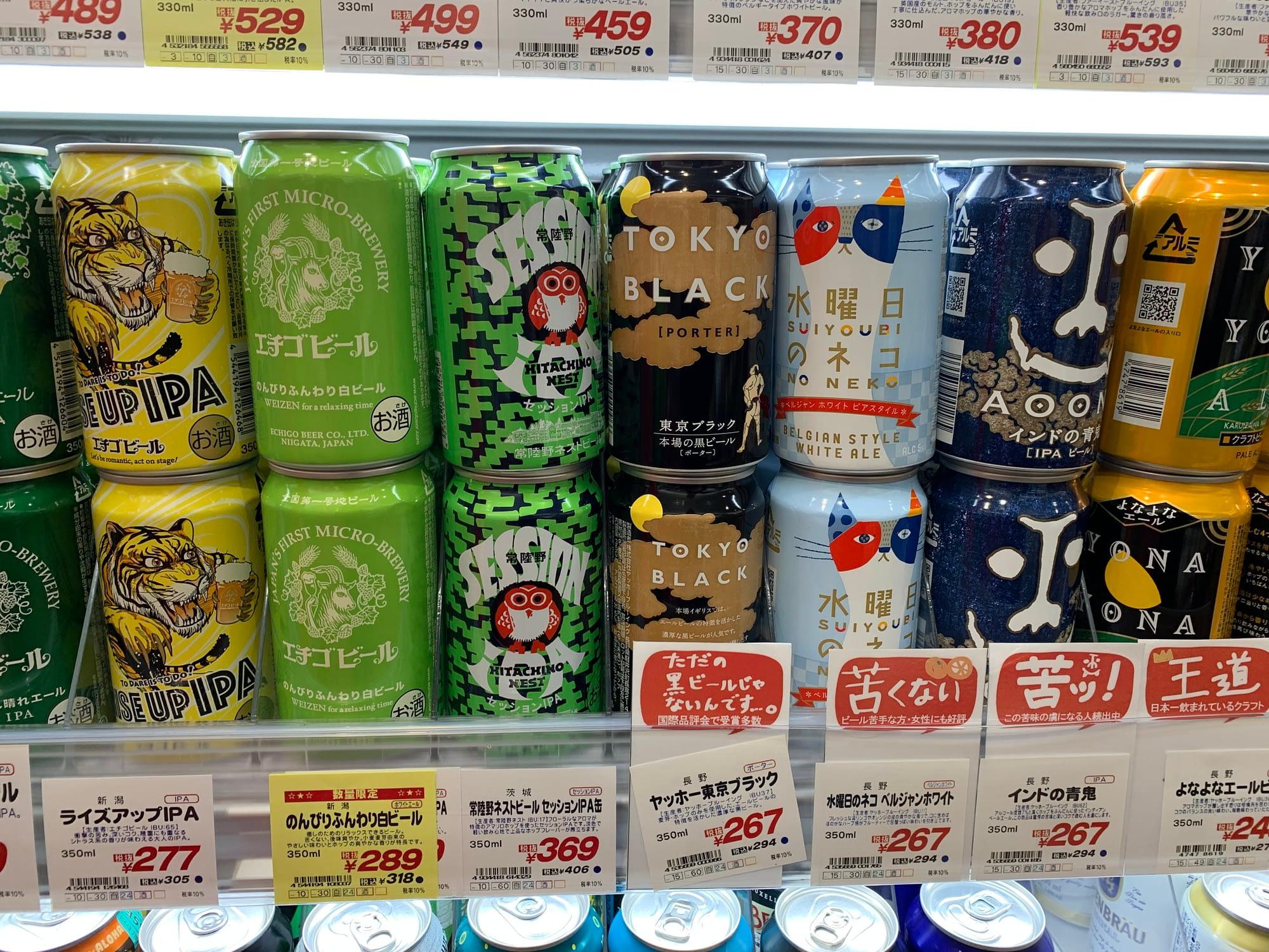 craft beer seijo ishii