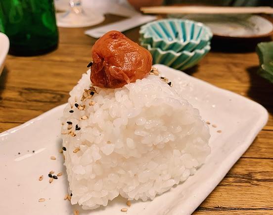 ume onigiri yakushima