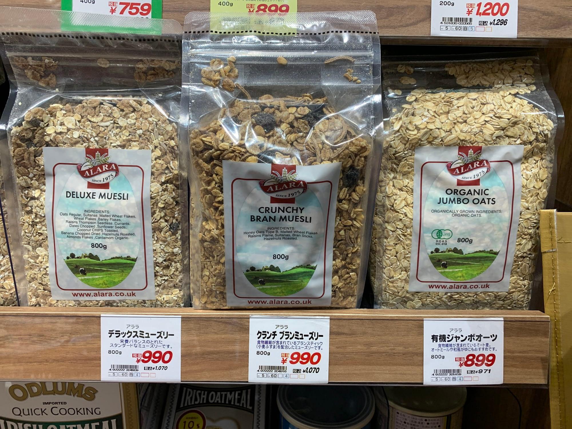 granola seijo ishii